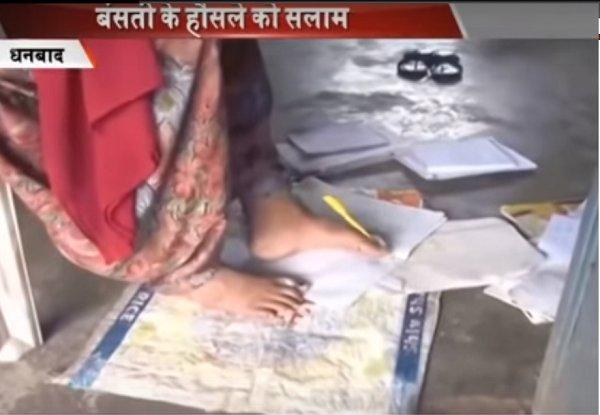 455734459 Basanti, Para Teacher, Jharkhand Hindi Motivational Story