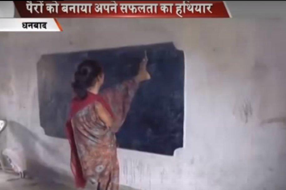 635667535 Basanti, Para Teacher, Jharkhand Hindi Motivational Story
