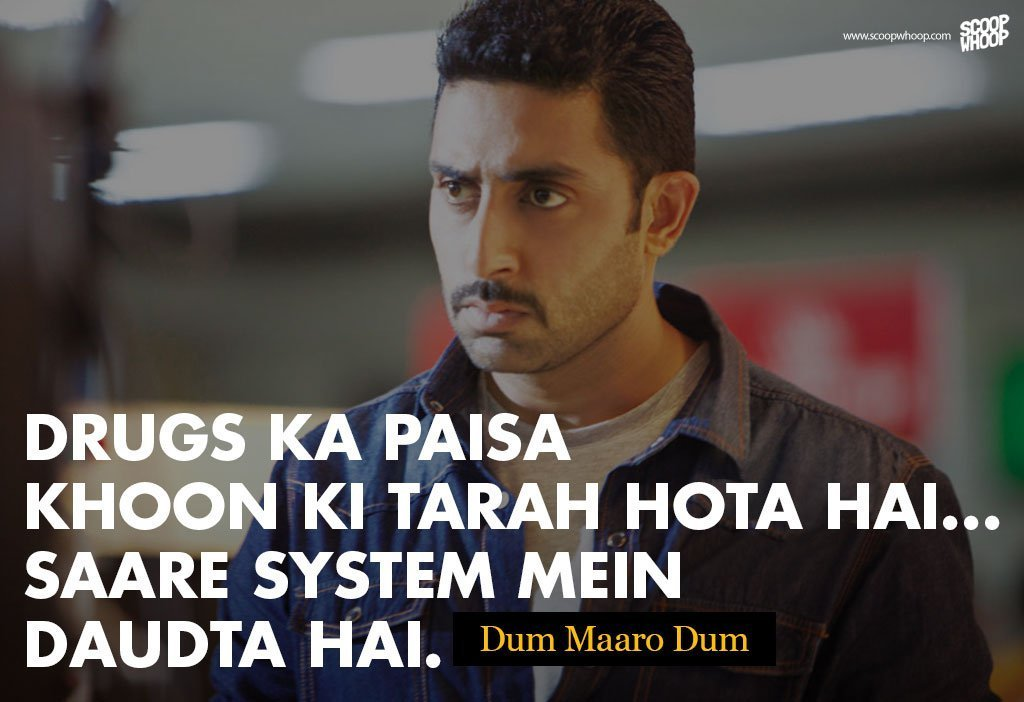 Bollywood Movies - Best Audio Dialogues