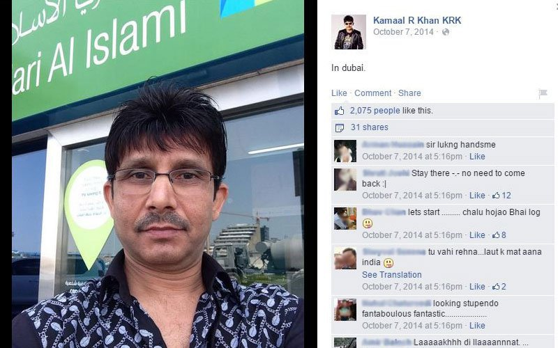 The Legend Of KRK: A Genius Troll Who Is Always On A Roll