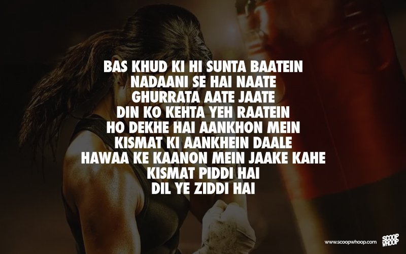 16 Inspiring Bollywood Songs That Will Fire You Up With Motivation