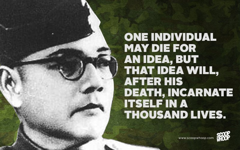 netaji subhash chandra bose hindi essays