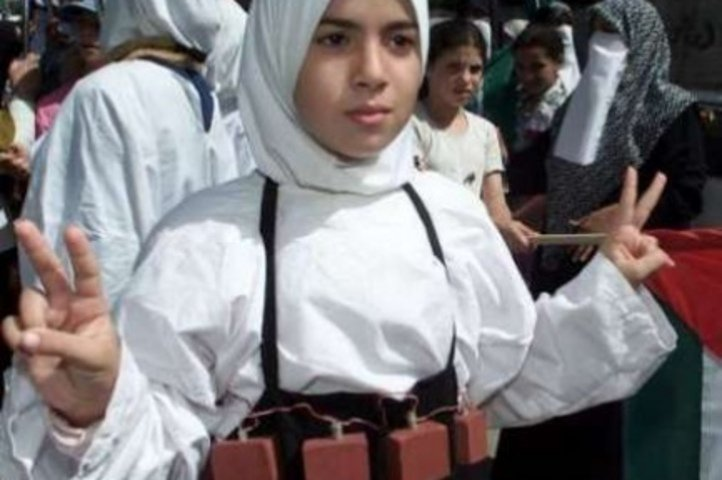 Confirm. woman suicide bomber removed