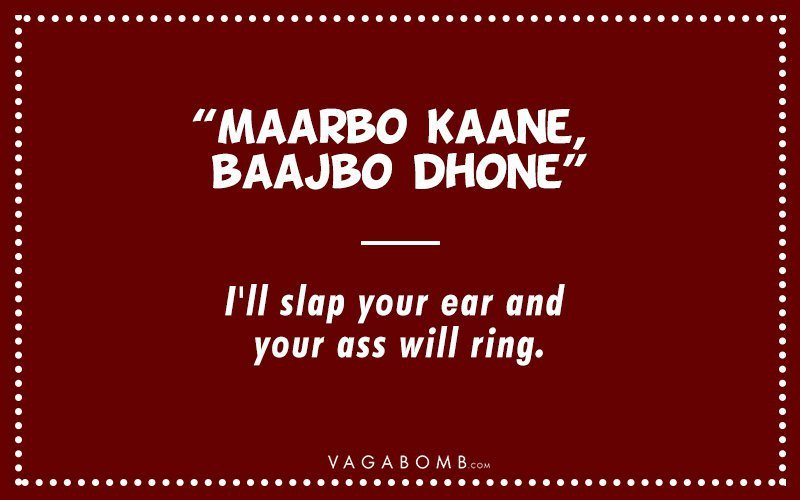 10 Awesome Bengali Insults to Use on Unsuspecting Bhadralok