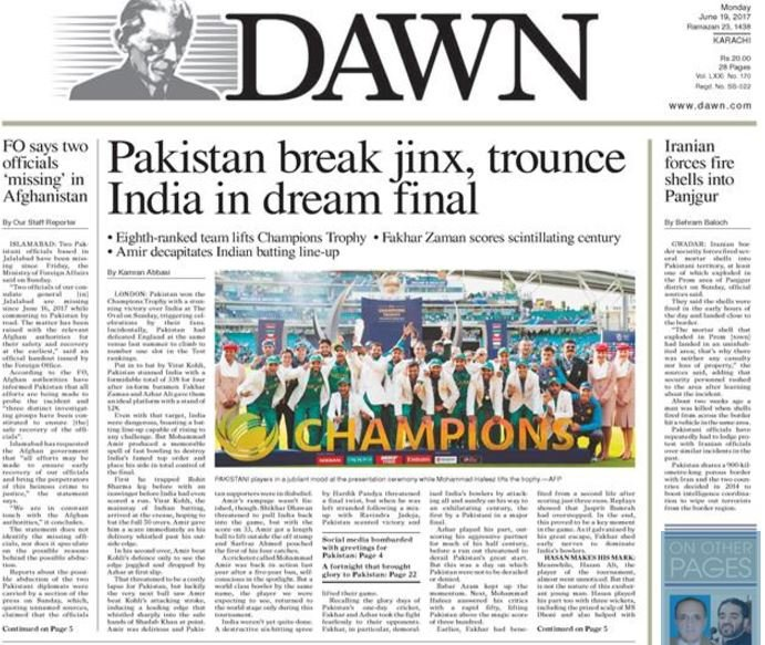 We Are The Champions ' How Pakistani Newspapers Reported
