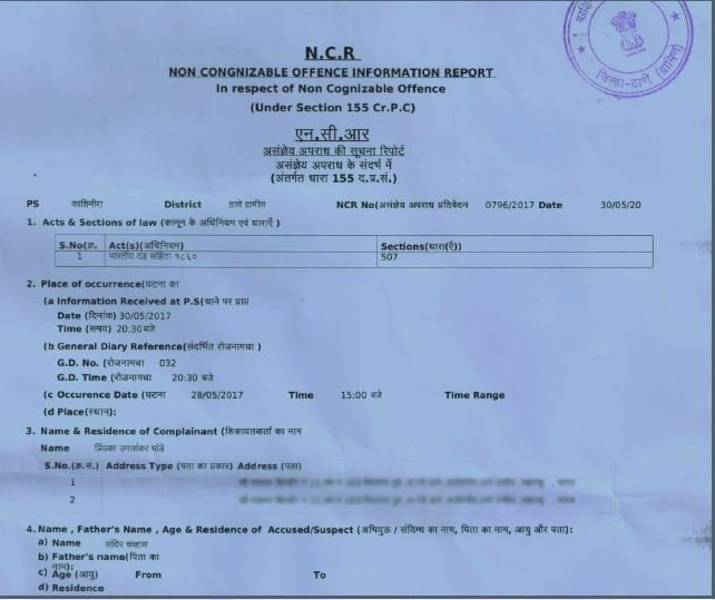 Exclusive: Mumbai Woman Files Complaint Against Army Soldier Who