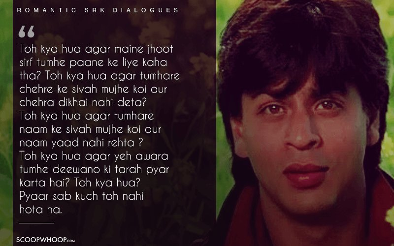Famous shahrukh dialogue khan Shahrukh Khan