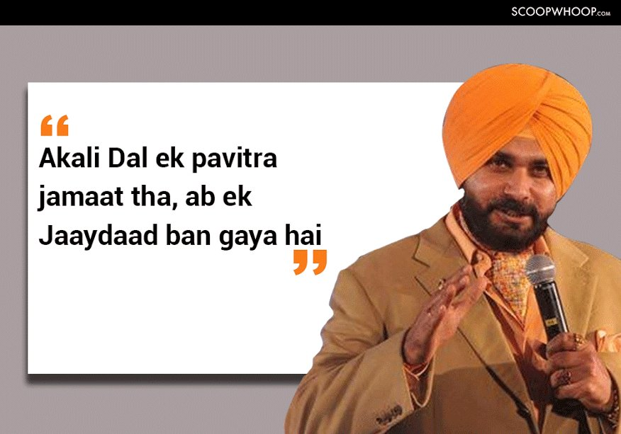 Best Quotes From Navjot Singh Sidhu's First Press Conference