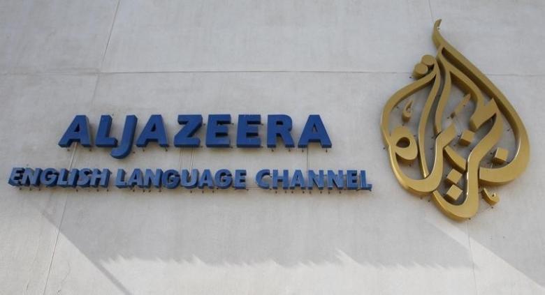 Egypt Arrests Al Jazeera News Producer For Broadcasting False News 'Provoking Sedition'