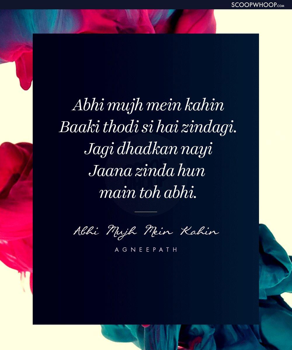 12 Amitabh Bhattacharya Lyrics That Prove Poetry Is Still The