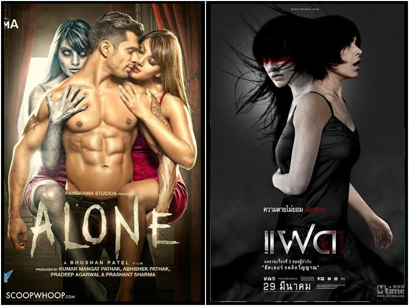 What Hindi erotic films entertaining message
