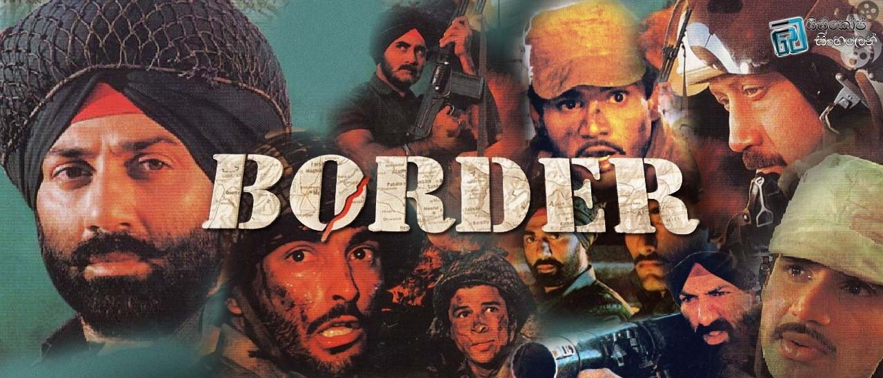 Image result for border movie pic
