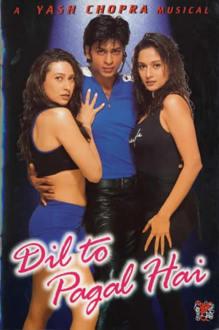 Website For Downloading Hindi Film Songs