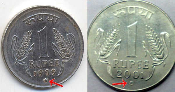 do you know what these symbols on the bottom of rupee