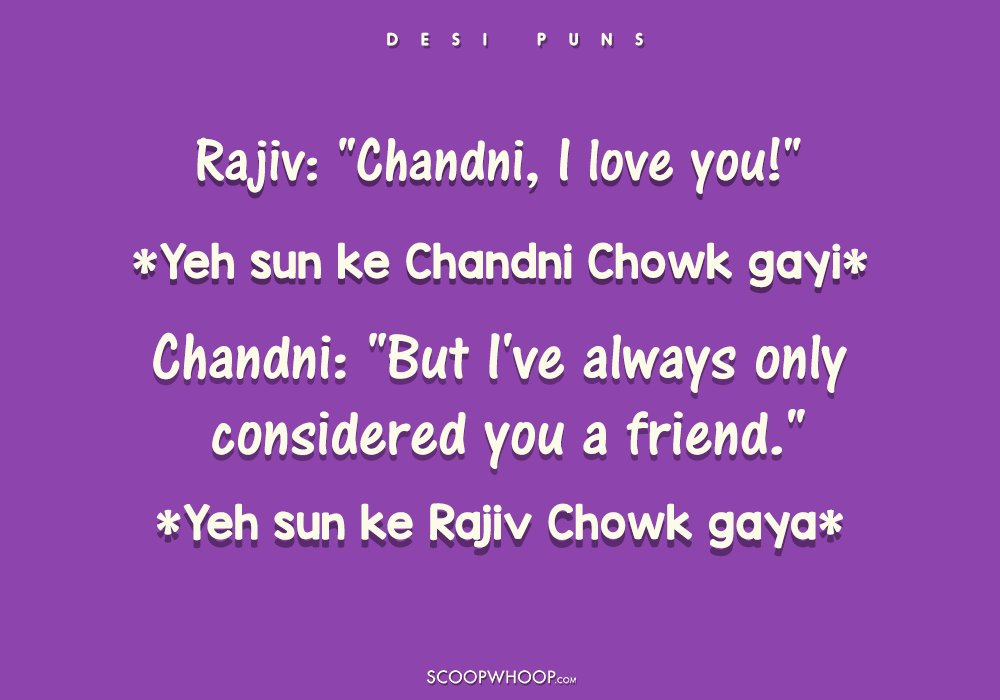 17 Lame Desi Puns That Are So Bad They're Good