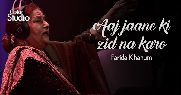 Abida Parveen-Best Of Abida full album zip 2