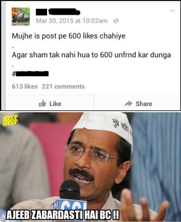 Funny Indian Status For Facebook