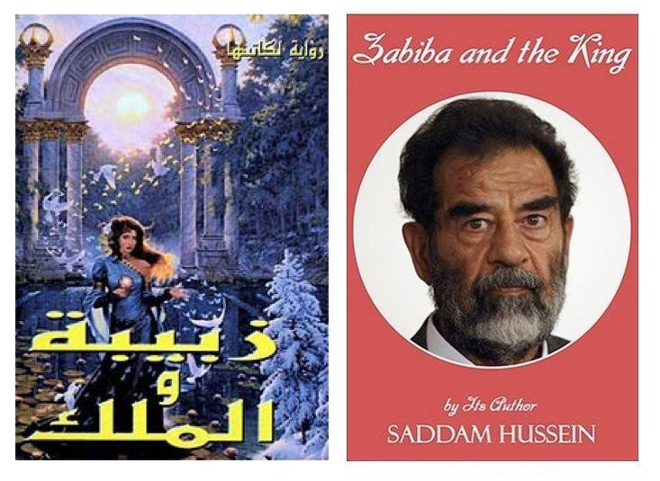 Novel Zabiba and the King Karya Saddam Hussein