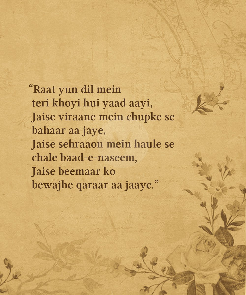 Love And Struggle Quotes 10 Faiz Ahmed Faiz Quotes That Will Capture The Essence Of Love In