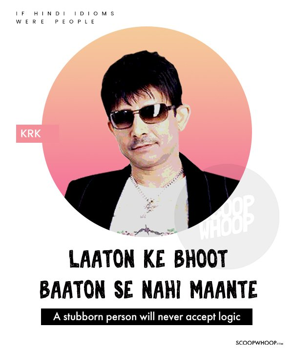 If Hindi Idioms Were People, These 21 Famous Indians Would