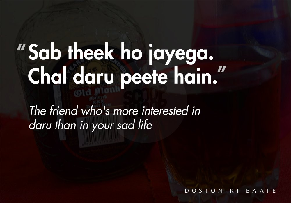 15 Relatable Quotes That'll Remind You Of All Your Harami