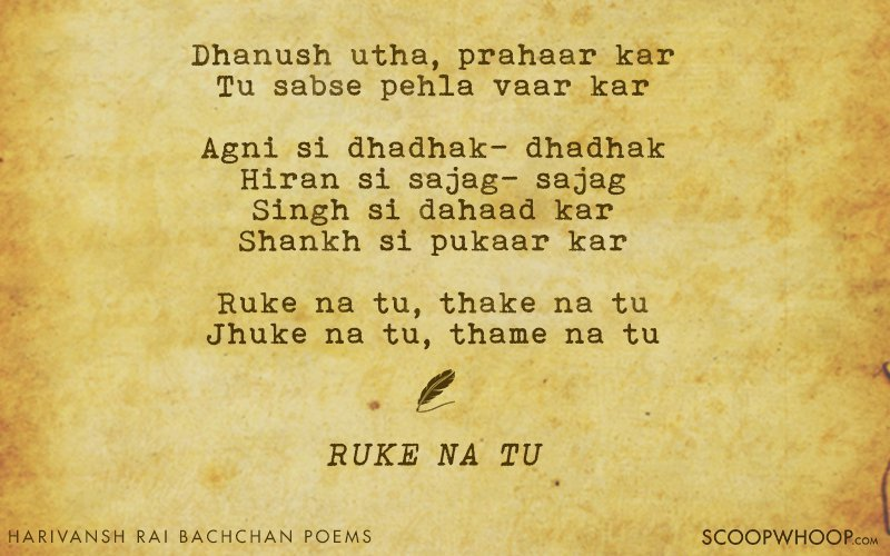 10 Of Harivansh Rai Bachchans Best Poems That Are The Ultimate