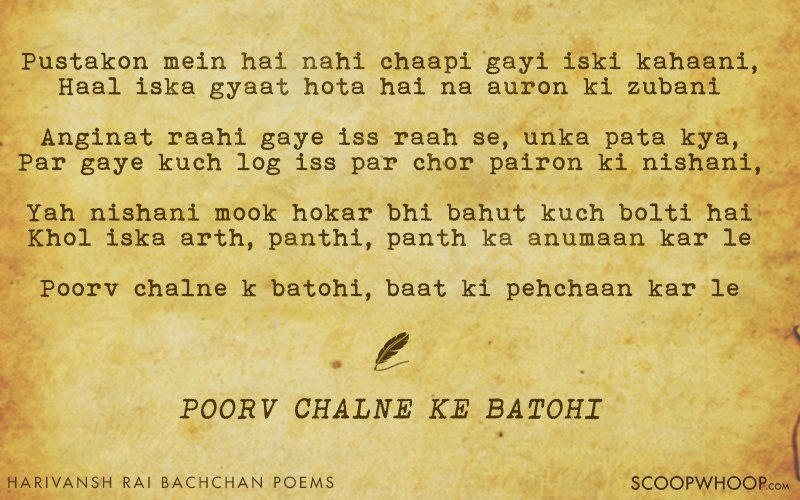 10 of harivansh rai bachchans best poems that are the ultimate tribute to the maestro