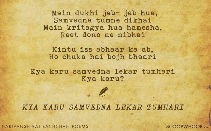 10 Of Harivansh Rai Bachchan's Best Poems That Are The