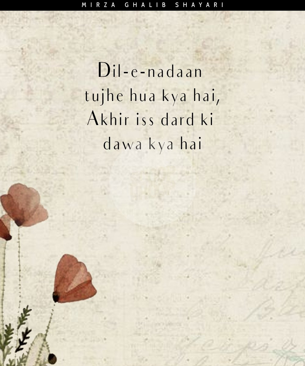 15 Timeless Couplets By Mirza Ghalib That Beautifully