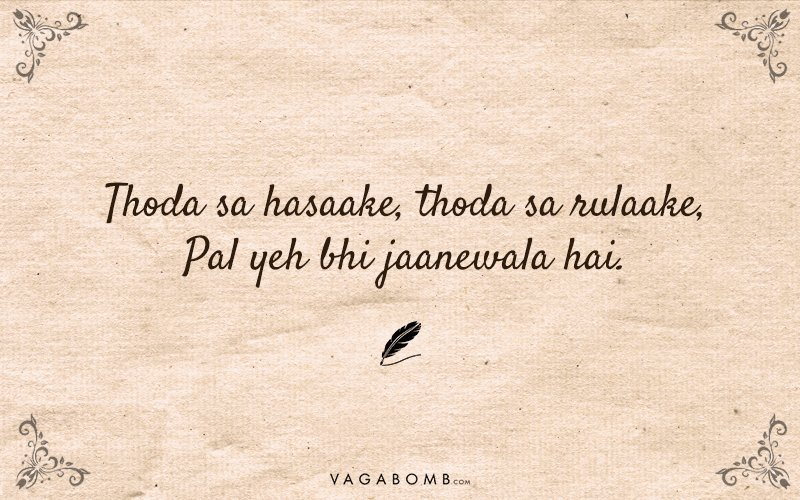 10 Quotes By Gulzar That Will Melt Your Heart