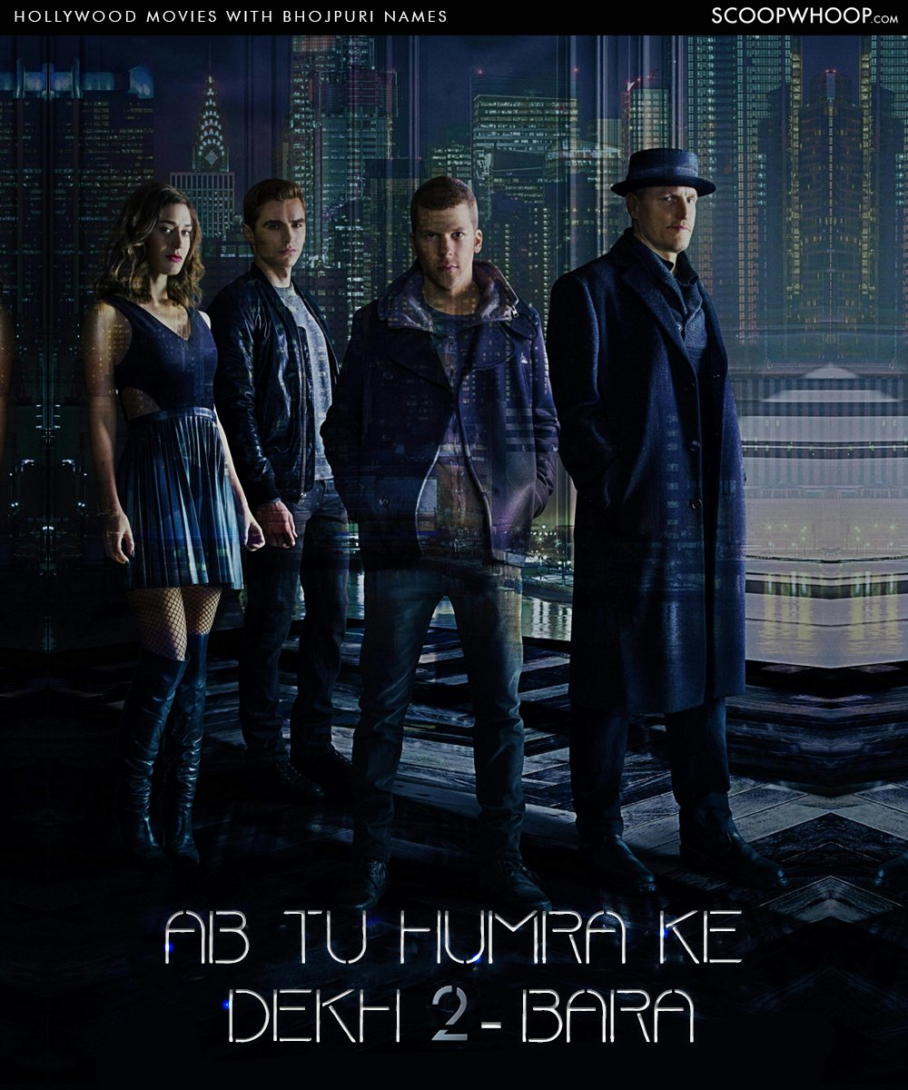 now you see me 2016 full movie in hindi dubbed