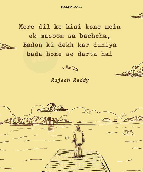 12 Urdu Shayaris On Duniya & The Various Emotions Attached To It