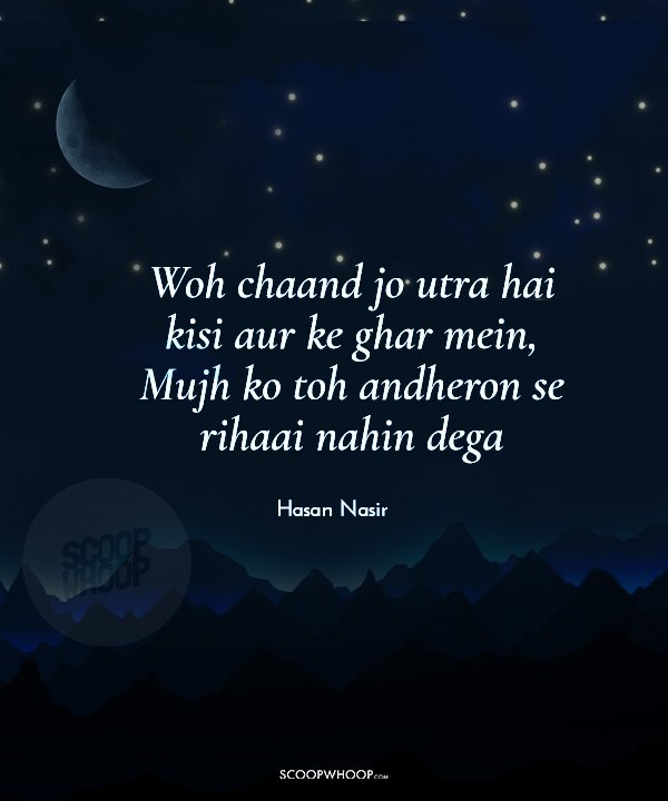 12 Shayaris About The Moon That Shine A Light On The Wonderful
