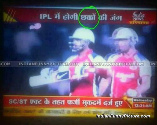 23 Reasons Why Indian News Channels Will Always Be A Never