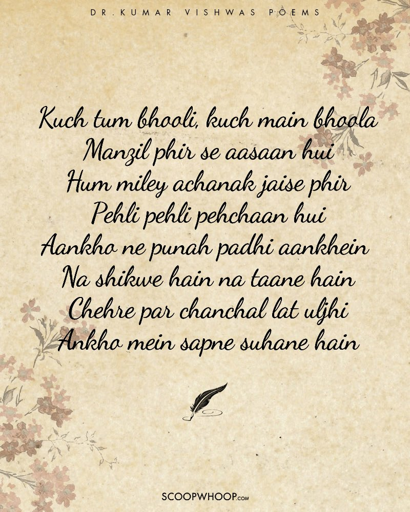 These 18 Poems By Dr  Kumar Vishwas Perfectly Describe The