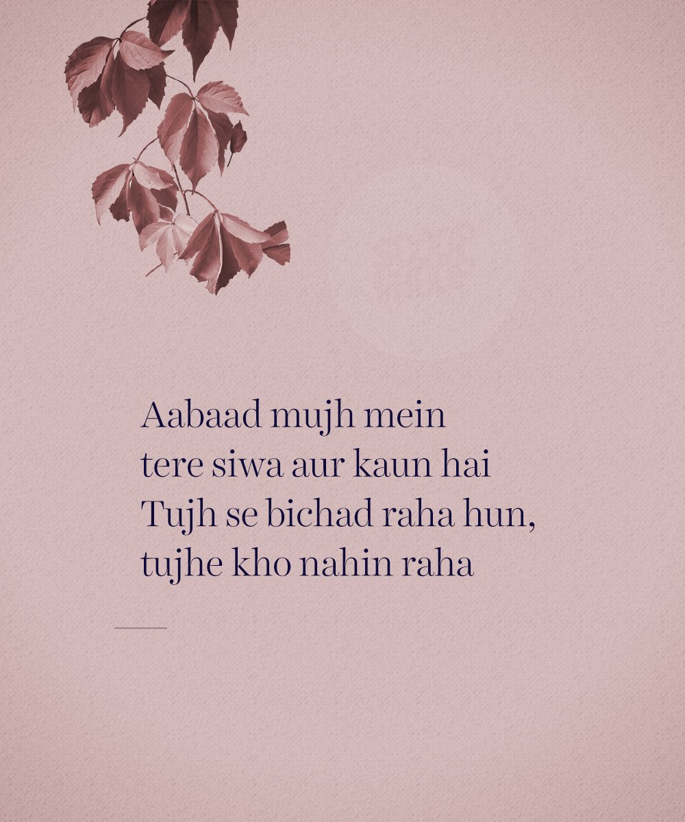 24 Soulful Shayaris That Beautifully Capture The Pain Of A Broken Heart
