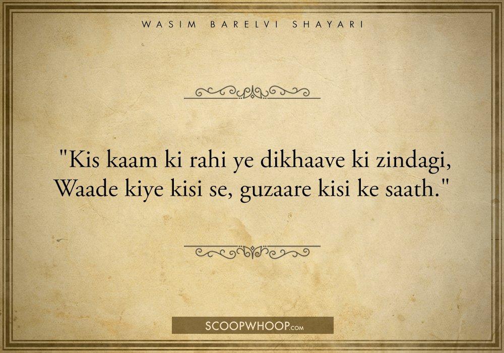 15 Shayaris By Wasim Barelvi That Beautifully Express The Pain Of