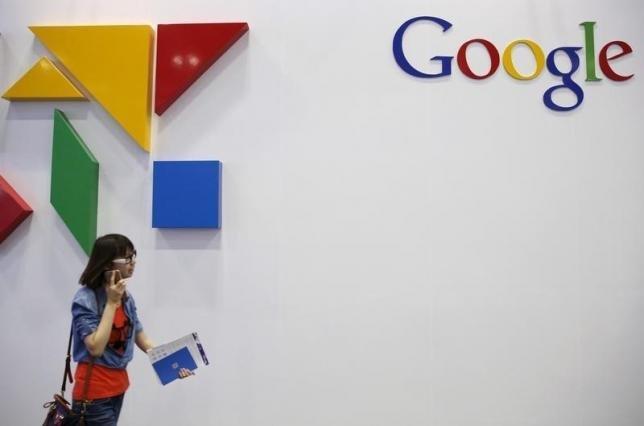 google station wifi