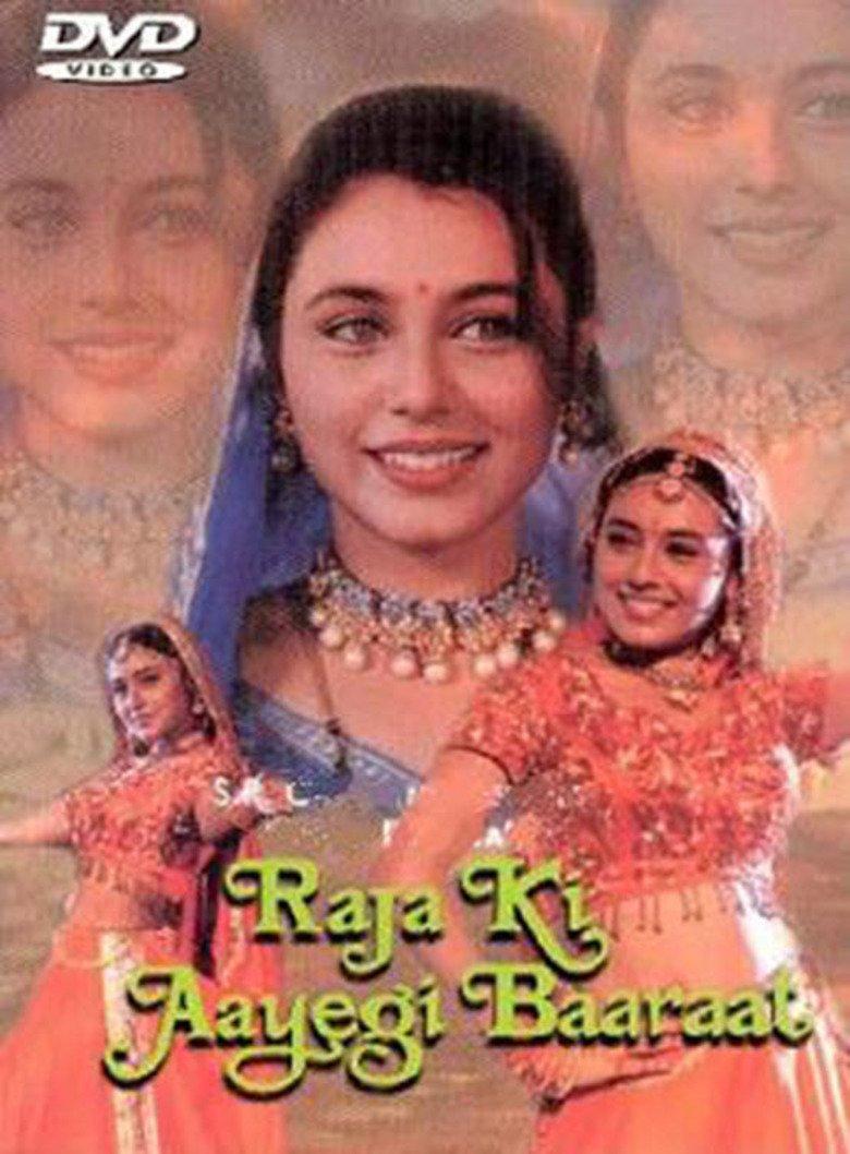 Ishq Movie 1997 Ringtones Free Download