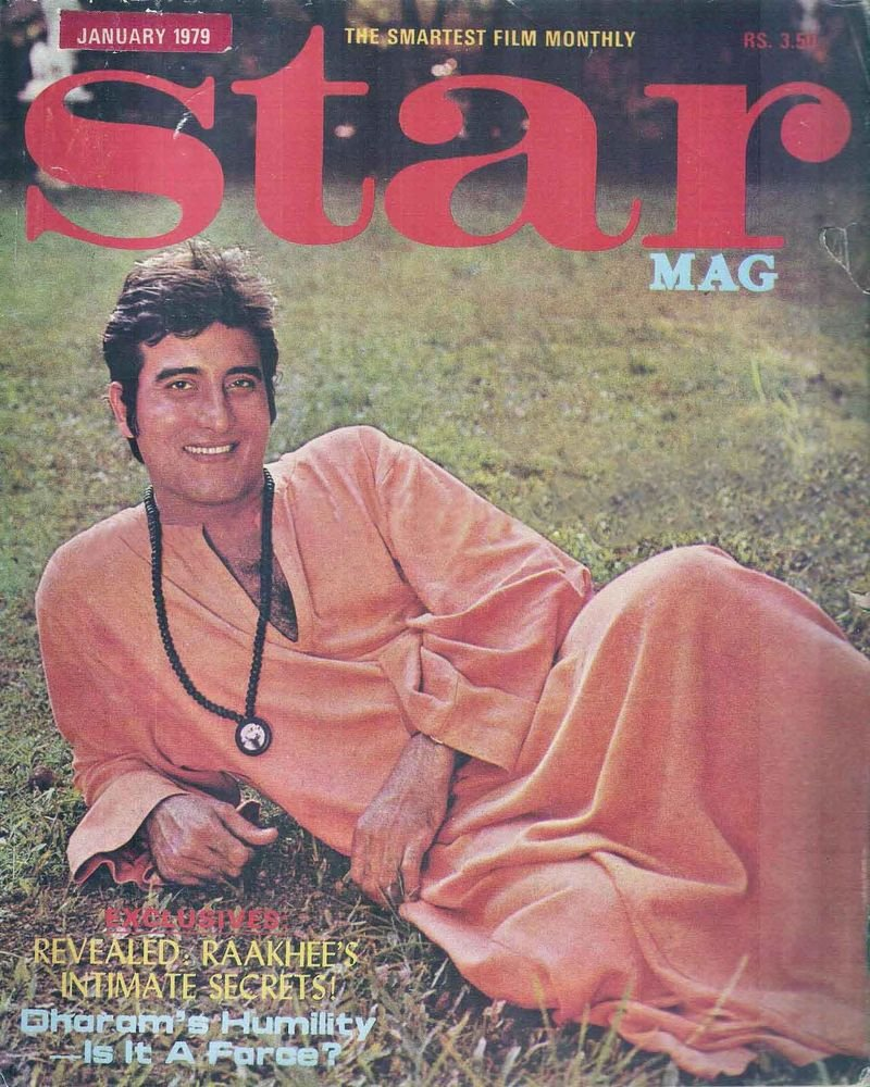 Image result for filmfare covers old