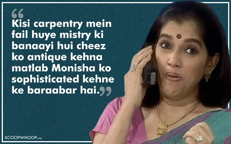 15 Epic Maya Sarabhai Burns That Only Middle Class People Will Feel