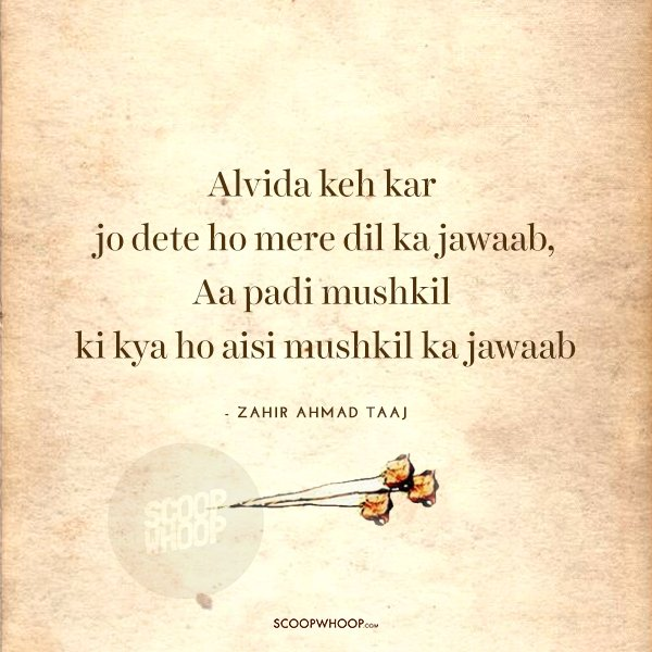 10 Shayaris On The Final Goodbye For Those Who Let Go Of