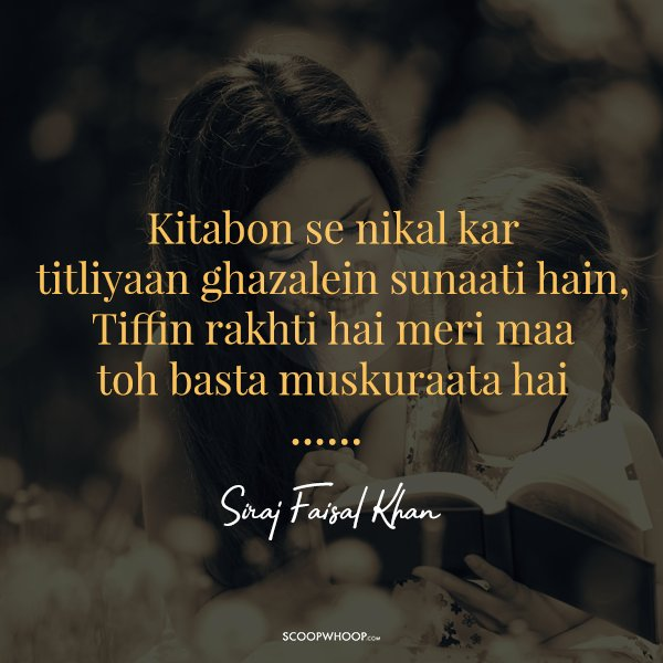 12 Shayaris For Our Amazing Mothers Who Have Nothing But