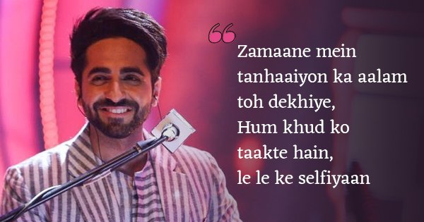 13 Beautiful Verses By Ayushmann Khurrana That Add Another Feather To His Cap Of Many Talents