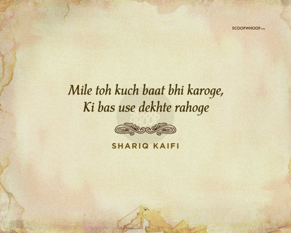 15 Urdu Shayaris On Love & Heartbreak That'll Help You Make