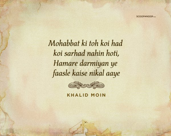 15 Urdu Shayaris On Love & Heartbreak That'll Help You Make Some