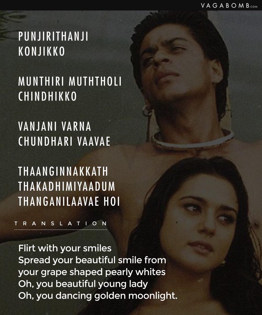 Bollywood Songs Lyrics.. | Bollywood.com