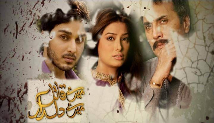 Bored Of Saas-Bahu Dramas On TV? Watch These 20 Pakistani