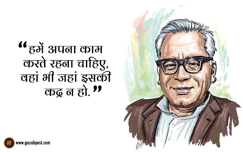 Image result for ram manohar lohia