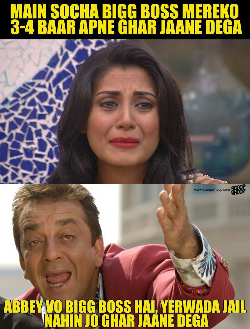 173494540 rimi sen cried like a baby on bigg boss 9 & these 14 memes perfectly